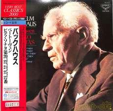 ベートーヴェン ソナタ20,22,24~25番 バックハウス|キングレコード