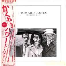 ハワード・ジョーンズ「かくれんぼ」