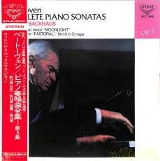 バックハウス/ベートーベン・「ピアノ共鳴曲全集 第5集」|ロンドンレコード
