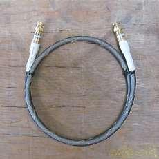 同軸デジタルケーブル|HAMONIC-TECHNOLOGY