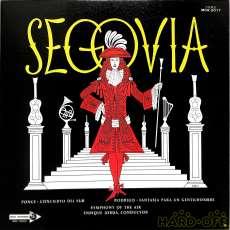 ロドリーゴ「ある貴紳のための幻想曲」セゴビア 日本ビクター(MCA)