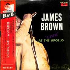 ジェームス・ブラウン「白熱のライブ|ポリドール
