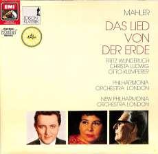 ブンダリッヒ/ルードリッヒ「大地の歌」|EMI