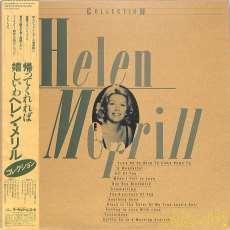 ヘレン・メリル「帰ってくれれば嬉しいわ」|日本フォノグラム(マーキュリー)