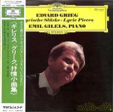 ギレリス/グリーク「抒情小曲集」|グラモフォン