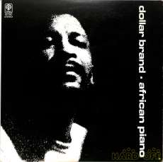 ダラー・ブランド「アフリカン・ピアノ」|トリオ