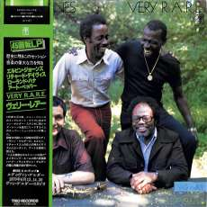 エルビン・ジョーンズ 他「ヴェリー・レアー」|トリオ・レコード