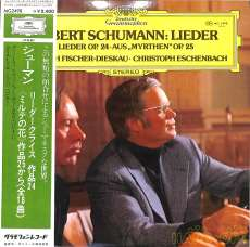 ディースカウ「ミルテの花」|Deutsche Grammophon