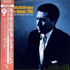 ジョージ・ウォーリントン「カフェ・ボヘミアの」J.ウォーリン|ビクター音産(プレステッジ)