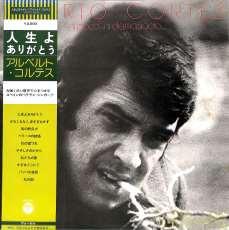 アルベルト・コステロ「人生よありがとう」|日本コロムビア