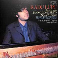 ベートーヴェン ピアノ協奏曲第3番 ルプー|Lキングレコード