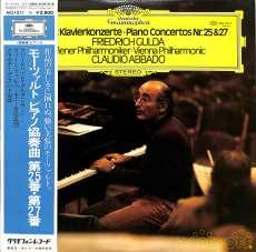 アバド指揮「モーツアルト・ピアノ協奏曲第25番・第27番」|ポリドール(グラムフォン)