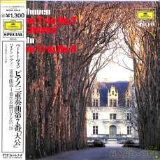 トリエステ・トリオ/ベートーベン「ピアノ三重奏曲(大公)」|グラモフォン
