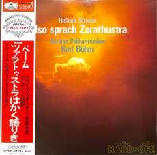 classic|Deutsche Grammophon