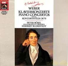 ルーセル ブロムシュテット「ウェーバー・ピアノ協奏曲」|EMI
