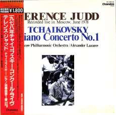 テレンス・ジャッド「1978年チャイコフスキー・コンクール・|日本コロンビア