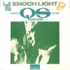 イノック・ライト「サンスイ・QS・サウンド」|サンスイ(キングレコード)