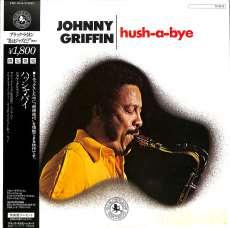ジョニー・グリフィン「ハッシャ・バイ」|キングレコード