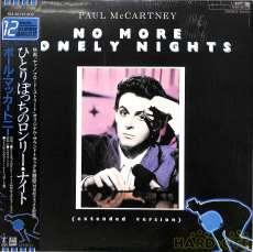 ポール・マッカートニー「ひとりぽっちのロンリー・ナイト」|東芝EMI