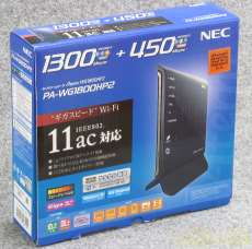 g/b対応無線LAN子機セット|NEC
