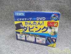 ビデオキャプチャデバイス I-O DATA