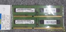 DDR3-1333/PC3-10600|MICRON