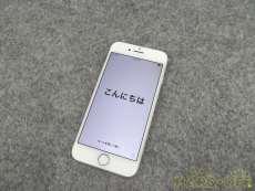 iphone|DOCOMO