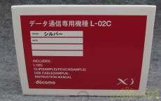 USB接続|DOCOMO