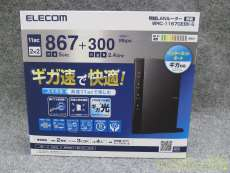 n/g/b対応無線LAN AP親機単体|ELECOM