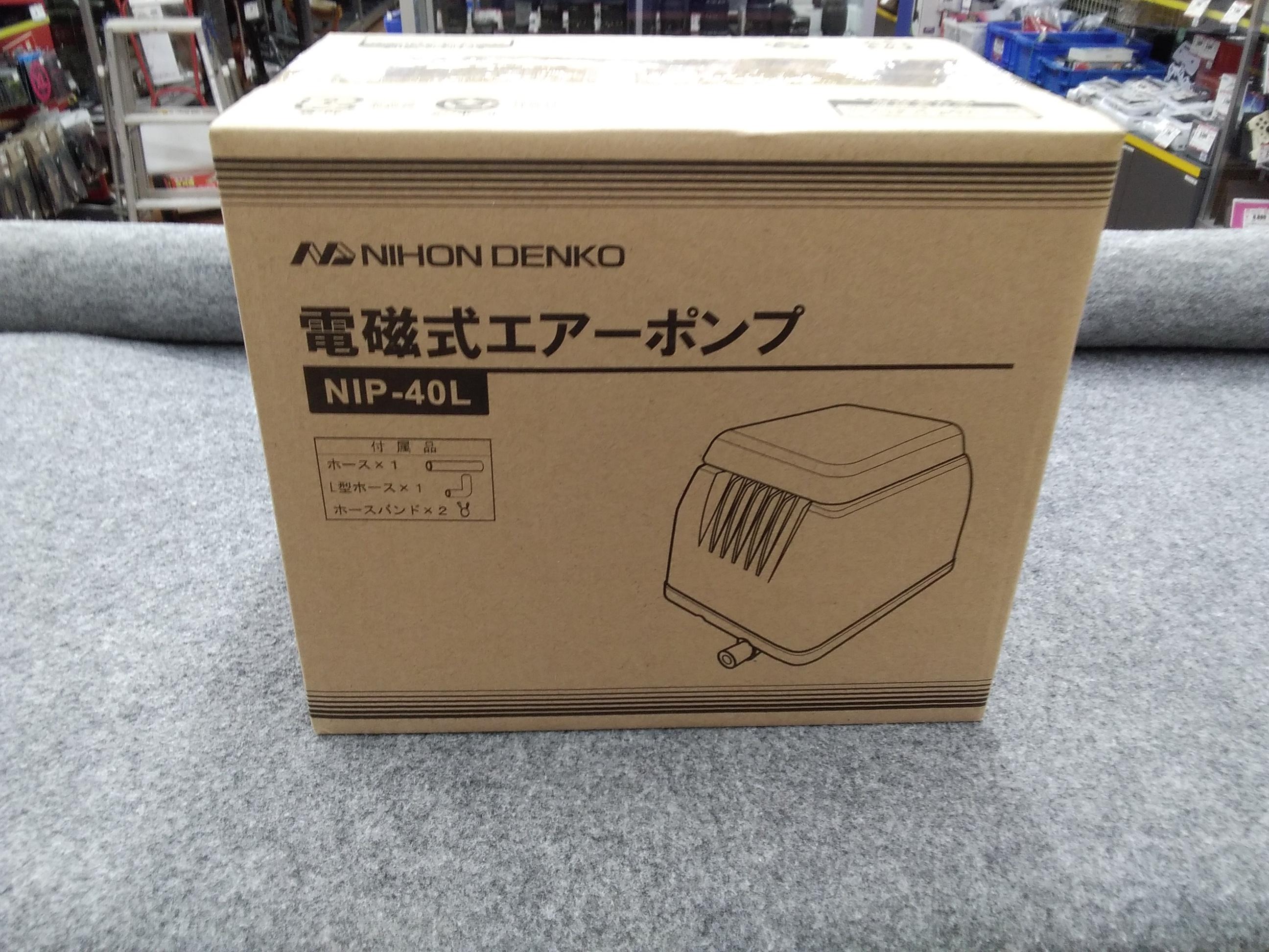電磁式エアーポンプ|日本電興