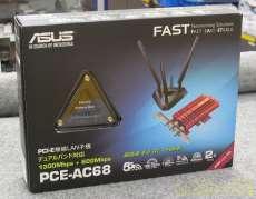 n/a/g/b対応無線LAN親機|ASUS