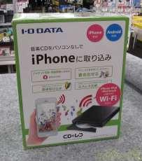 CDレコーダー|IODATA