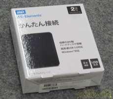 USB3.0/2.0 外付けHDD|WESTERN DIGITAL