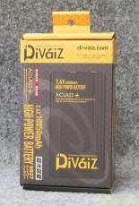 ハイパワーバッテリー|DIVAIZ