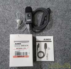 AVアクセサリ関連 ALINCO