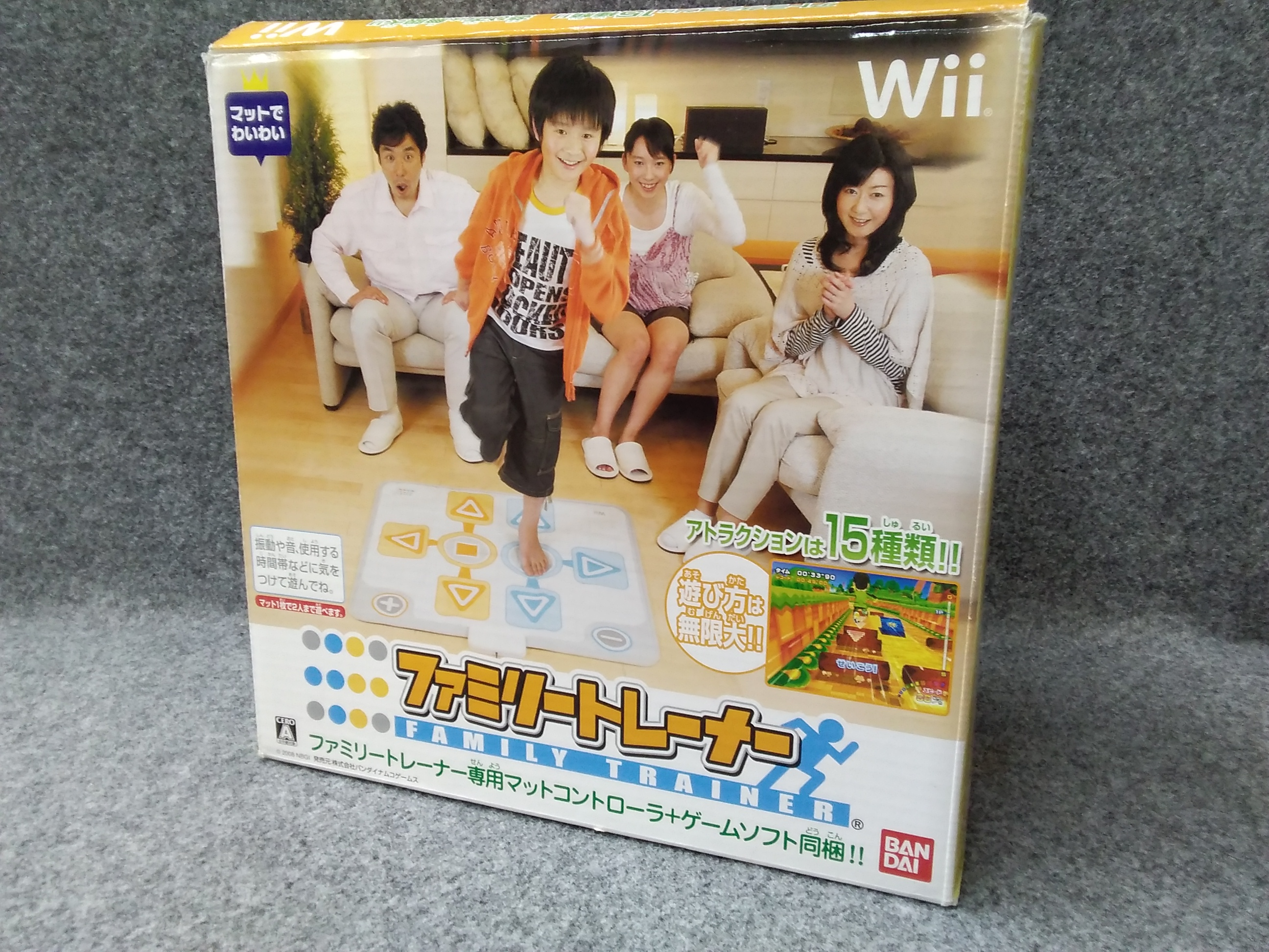 WIIコントローラー ソフトセット|BANDAI