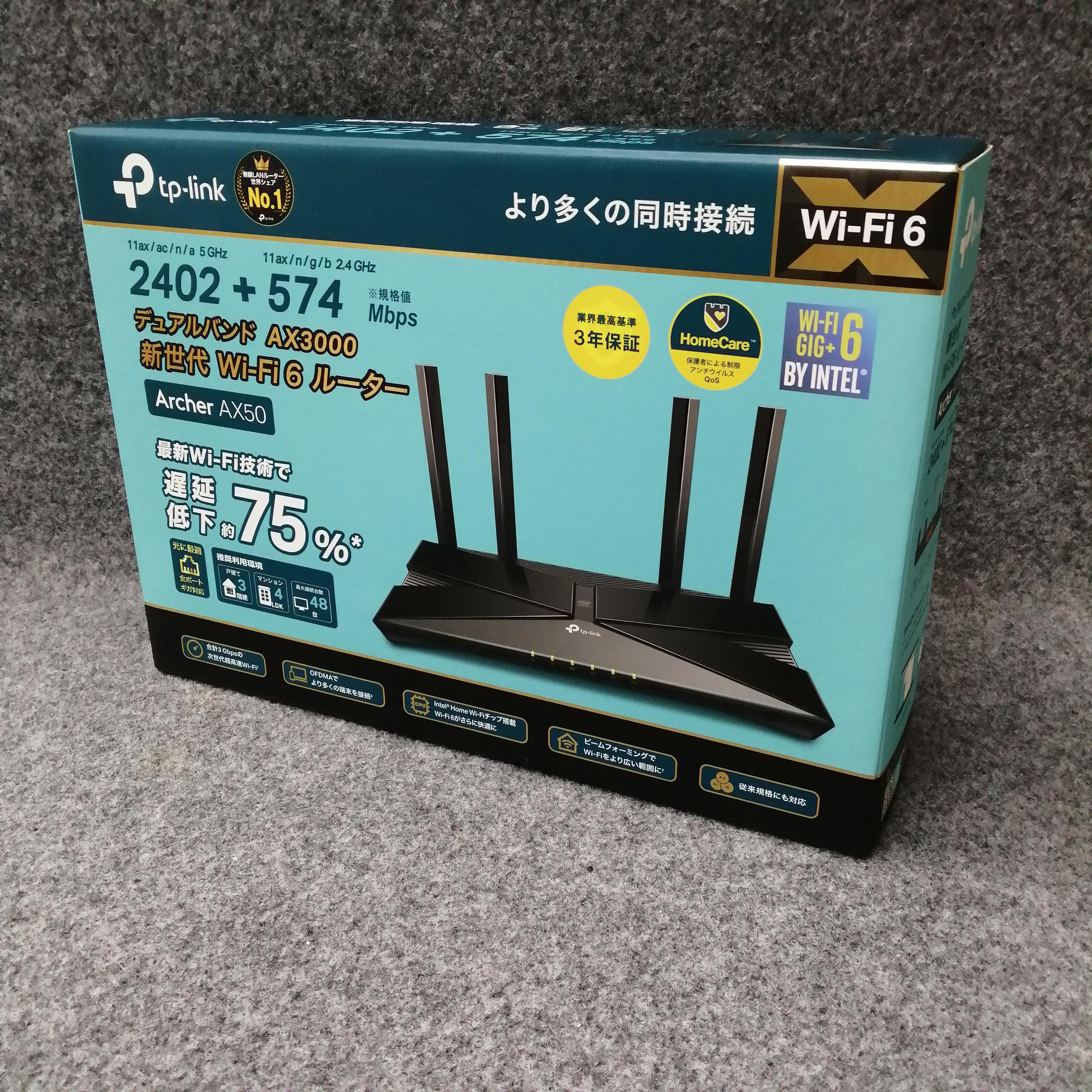 無線LANルーター TP-LINK