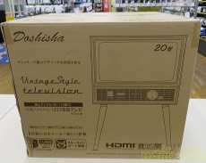 未使用液晶TV|DOSHISHA