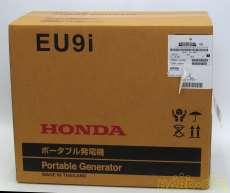 ポータブル発電機 未使用品|HONDA