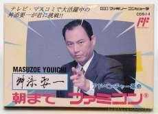 ファミコンソフト|ココナッツジャパン