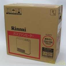 ガスファンヒーター 未使用品|Rinnai