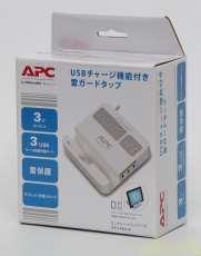 未使用品|APC