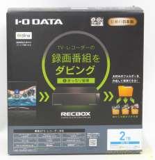 ネットワークハードディスク|I.O DATA