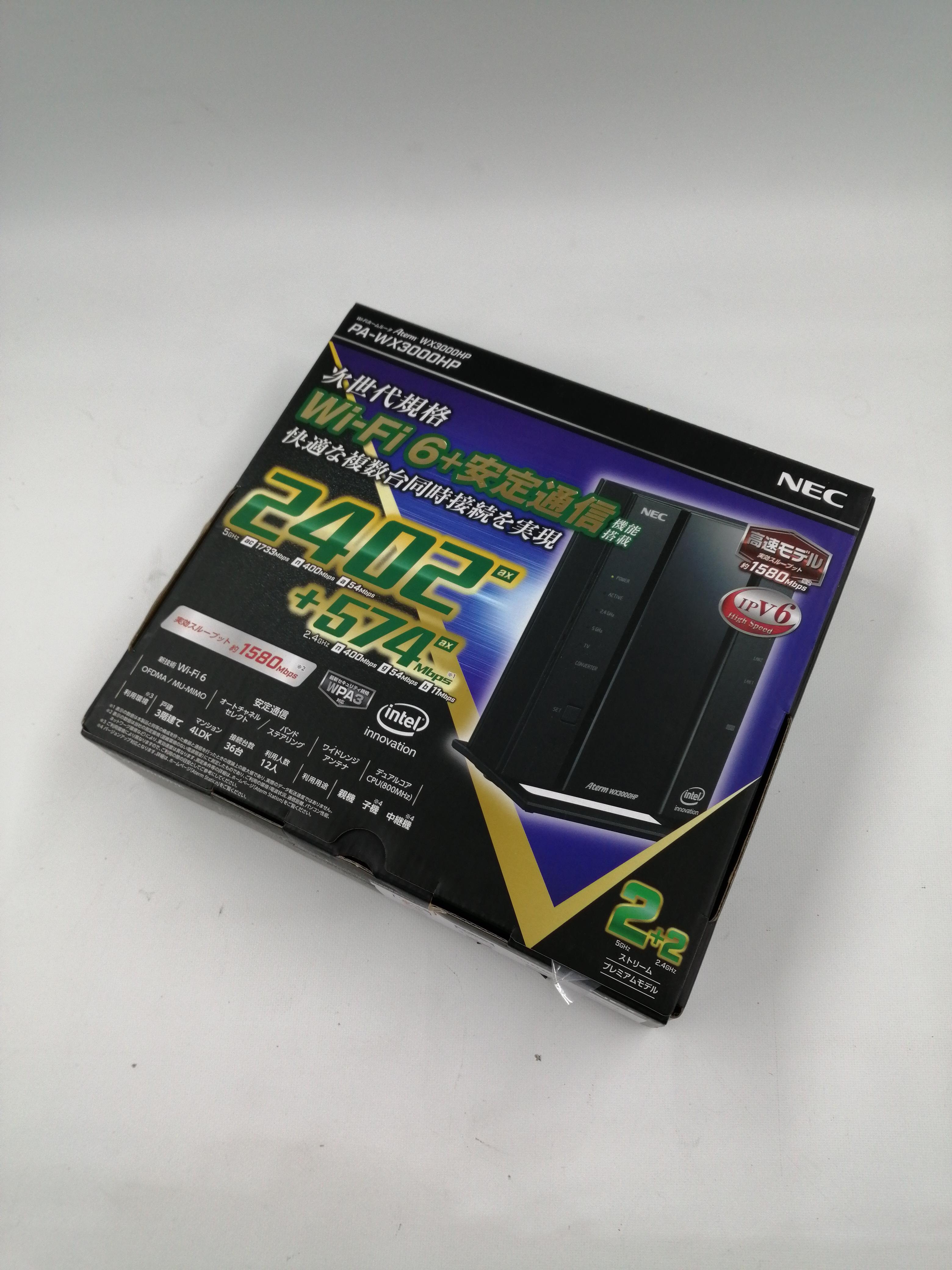 無線LANルーター NEC
