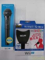 WII Uワイヤレスマイク NUP-019|NINTENDO