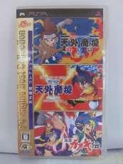 PSPソフト 天外魔境コレクション|ハドソン