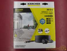 電動工具関連商品 KARCHER