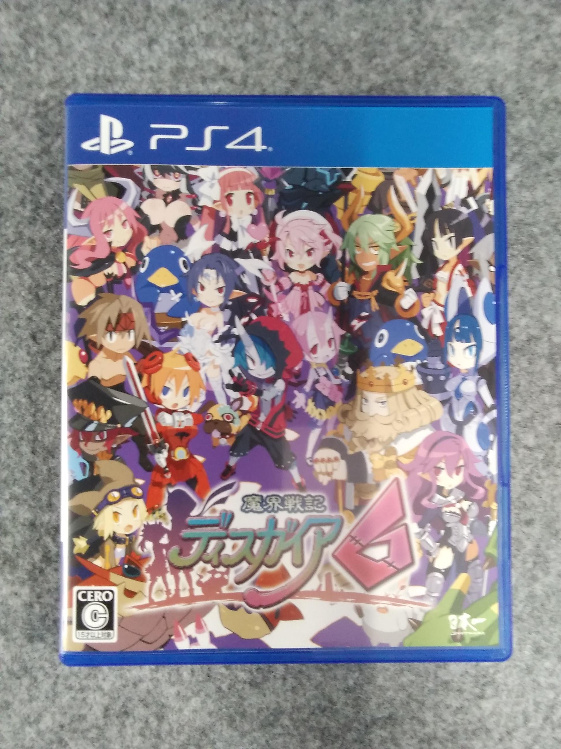 ゲーム|日本一ソフトウェア