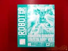 ロボット魂 ユニコーンガンダム 結晶体VER|BANDAI