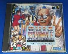 レトロゲームソフト|SEGA